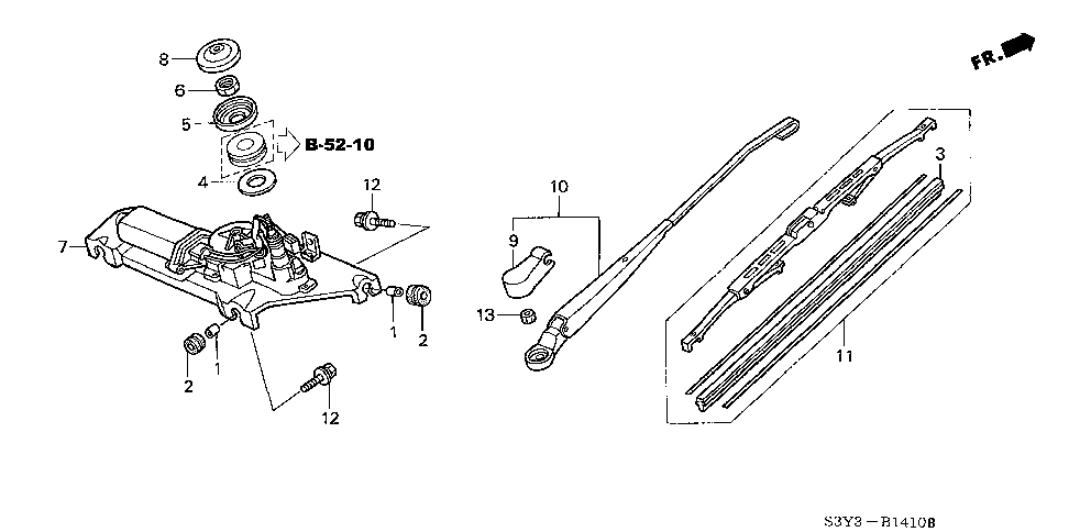 76622-S3Y-A01 - RUBBER, BLADE (400MM)