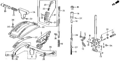 1989 INTEGRA LS 3 DOOR 4AT SELECT LEVER diagram