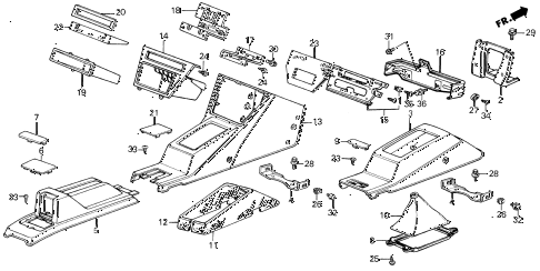 1988 INTEGRA RS 5 DOOR 4AT CONSOLE diagram