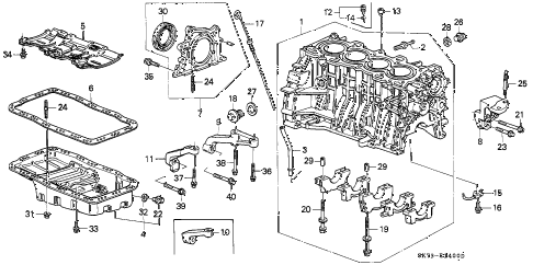 1990 INTEGRA GS 3 DOOR 4AT CYLINDER BLOCK - OIL PAN diagram