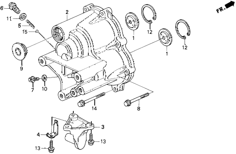 1995 LEGEND LS 2 DOOR 6MT MT TRANSMISSION COVER diagram