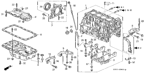 1994 INTEGRA GS-R 4 DOOR 5MT CYLINDER BLOCK - OIL PAN (2) diagram