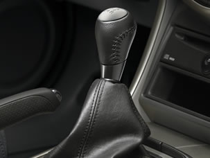 LEATHER SHIFT KNOB (part number:)