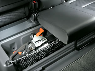 REAR UNDERSEAT STORAGE SYSTEM (part number:)