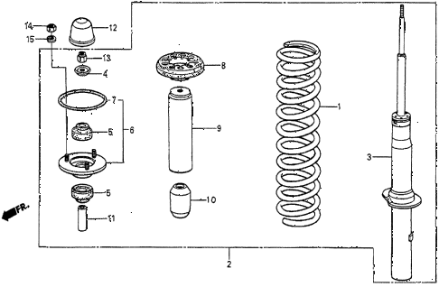 1986 prelude DX 2 DOOR 5MT FRONT SHOCK ABSORBER diagram