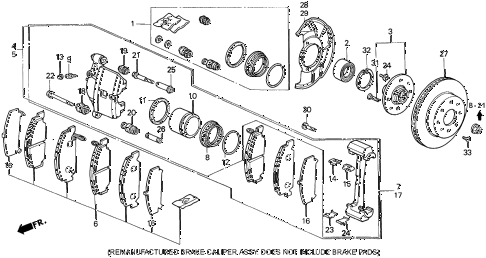 1993 del S 2 DOOR 5MT FRONT BRAKE (S,SI) diagram