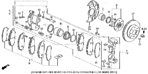 1992 civic LX 4 DOOR 5MT FRONT BRAKE (1) diagram