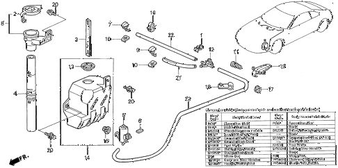 1996 prelude SI 2 DOOR 5MT WINDSHIELD WASHER diagram