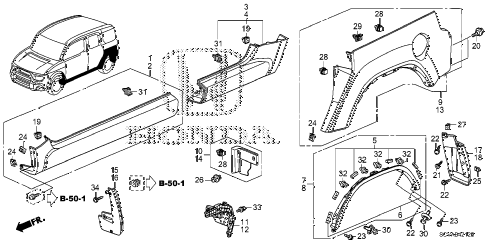 2009 element EX(2WD) 5 DOOR 5MT REAR CLADDING - SIDE SILL GARNISH (2) diagram